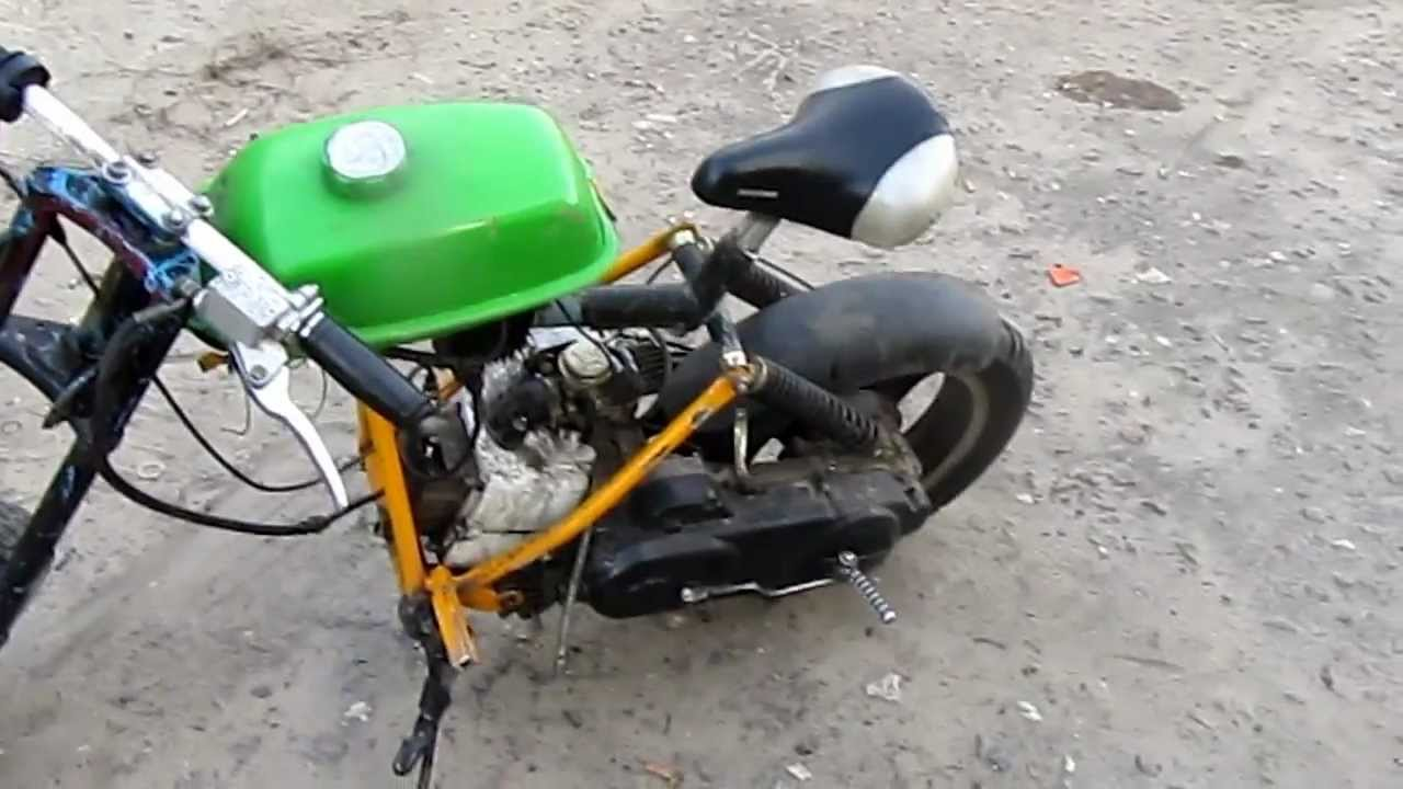 Сделать самому мини скутер