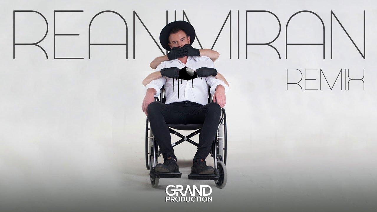 Antonio Krištofić - Reanimiran - (Official Remix 2019)