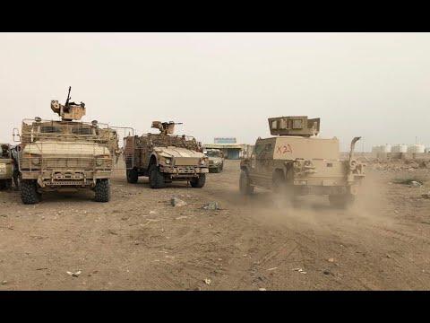الجيش اليمني يقتحم حي الربيصة وعينه على الميناء  - نشر قبل 2 ساعة