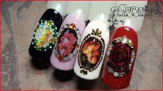 Цветочные броши. Дизайн ногтей в технике жидкие камни