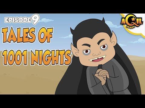 AQIL STORY Episode 9 - Tales Of 1001 Nights | English Language