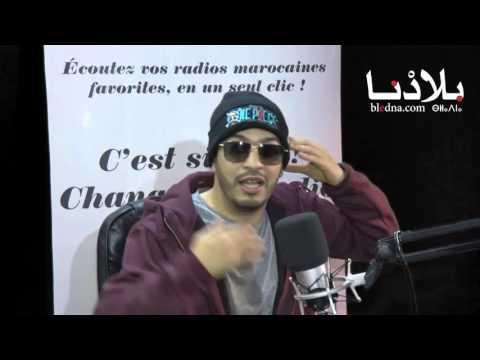 Mobydick Lmoutchou على راديو بلادنا