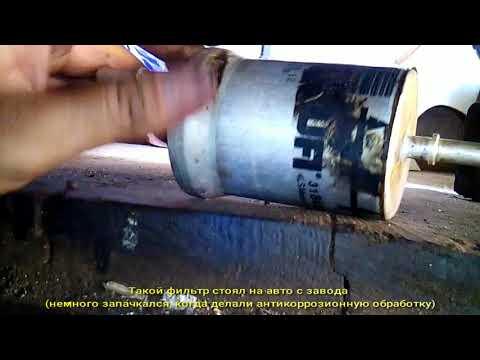 Замена топливного фильтра VW Jetta 1.4 tsi CAXA