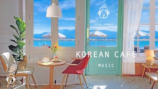 Chill Acoustic Korean Cafe Music  Korean Acoustic Guitar Music, Coffee Shop Music, Cafe Playlist