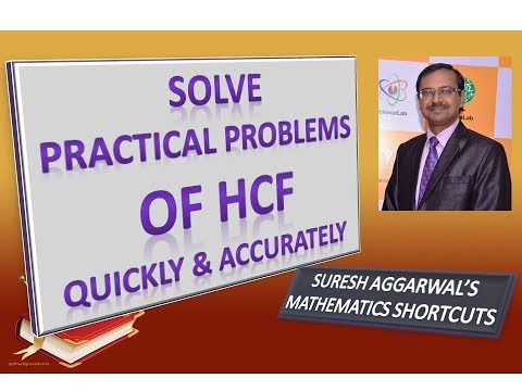 Trick 113 - Some Important Practical Problems of HCF
