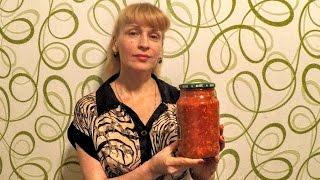 Заправка для супа (борща) и мяса - быстрый рецепт заготовки на зиму