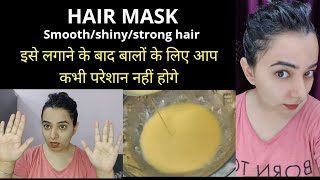 Home made Hair mask Get shiny silky smooth strong and thick hair Hair mask for hair growth