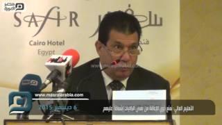 مصر العربية | التعليم العالي: نمنع ذوي الإعاقة من بعض الكليات إشفاقاً عليهم
