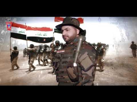 اغنية سيف العراقي صلو على السواتر 2016 كاملة اون لاين MP3