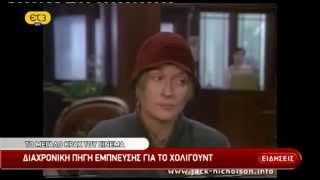 Δελτίο ειδήσεων ΕΡΤ ΕΡΤ3 20/12/2014