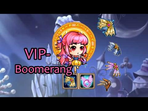 [Gunny mobi] GSC #14 - VIP-Boomerang