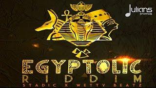 "Bunji Garlin & Revelation - No Gal (Egyptolic Riddim) ""2017 Soca"" (Stadic x Wetty Beatz)"