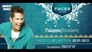 GIORGOS TSALIKIS Live @ FACES CLUB 02/01/2012 Spot.wmv