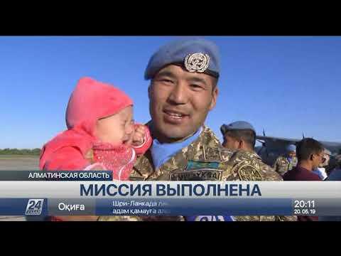 Как встречали казахстанских миротворцев на Родине