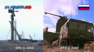 Russian S-400 Triumf - Long Range Missile Systems