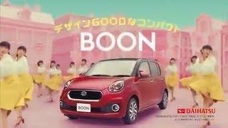 ダイハツ ブーン 土屋太鳳 CM Daihatsu Boon Ad #3 ZELOGチャンネルへよ...