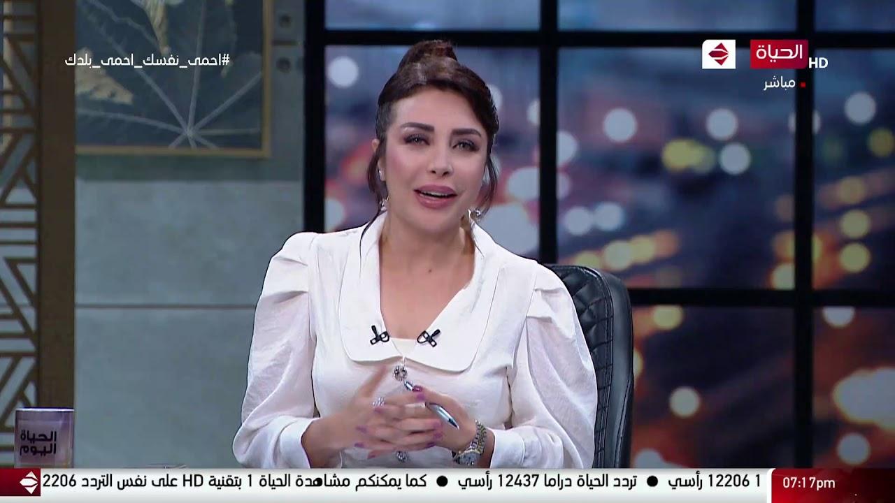 الحياة اليوم - لبنى عسل و حسام حداد | السبت 27 يونيو 2020 - الحلقة الكاملة