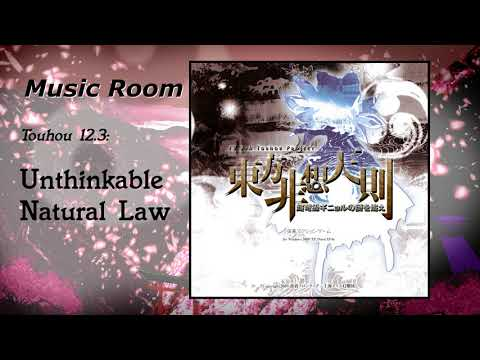 Track 21 - Our Hisou Tensoku (Karaoke Ver.) [Touhou 12.3: Unthinkable Natural Law OST]