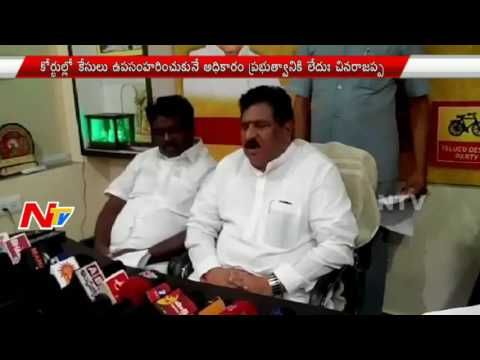 Deputy CM Chinarajappa Sensational Comments On Mudragada | NTV