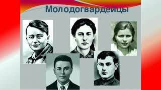 100 - летию Комсомола посвящается
