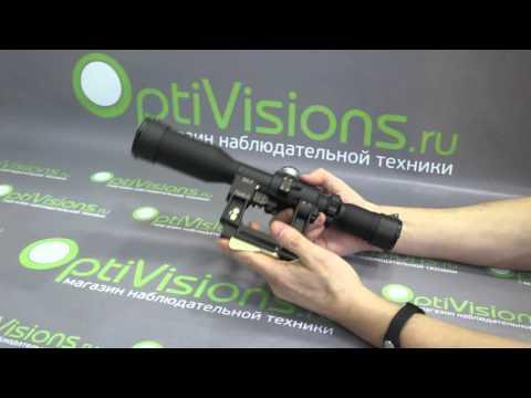 ПОСП 4-8Х42 Надежная оптика на отечественные карабины