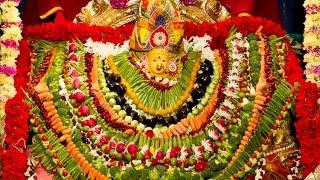Pahi Pahi Shakambari(Banashankari)