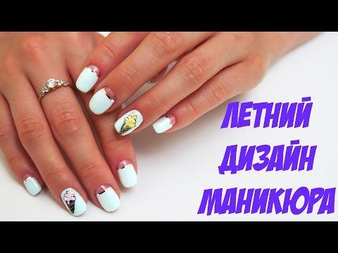 Как сделать дизайн ногтей себе 44