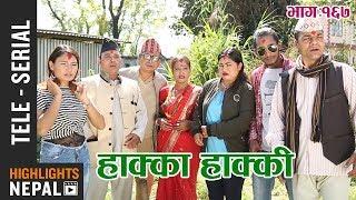 Hakka Hakki - Episode 167   24th October 2018 Ft. Daman Rupakheti, Ram Thapa