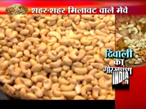 500 kg adulterated dry fruits seized in Indore