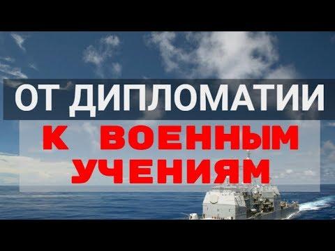 Россия не сдает