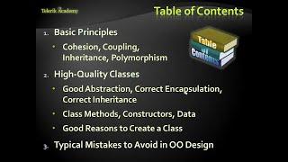 Качествен програмен код - Висококачествени класове