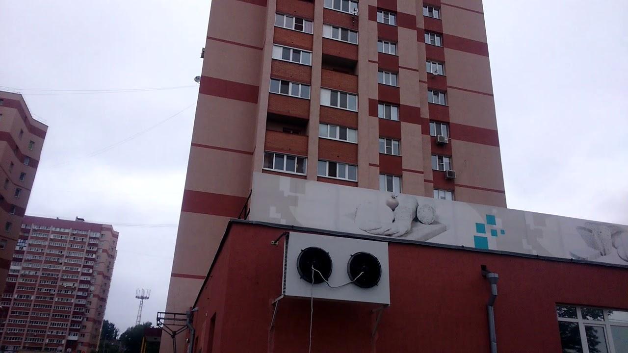 Аренда коммерческой недвижимости в са снять место под офис Лазоревый проезд
