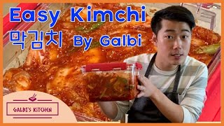 How to make Easy Kimchi at home (막김치)