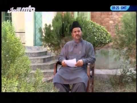 Introduction to months of Islamic Calendar: Safar - Islami Mahino Ka Taaruf