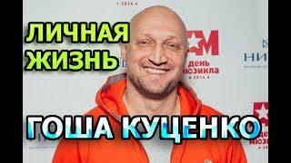 Гоша Куценко - биография, личная жизнь, жена, дети. Актер сериала Скорая помощь - 2