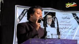 Dr. Abbas Raza Nayyar Jalalpuri | Taziyati Jalsa Khateeb-e-Akbar Maulana Mirza Mohammad Athar