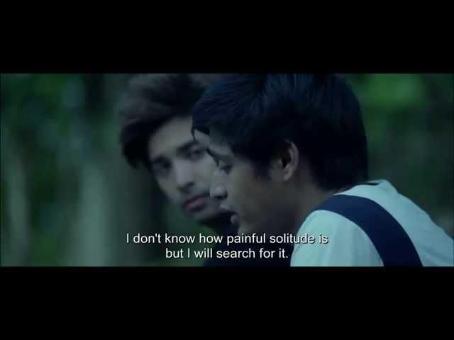 Filipino New Cinema: I love you. Thank You