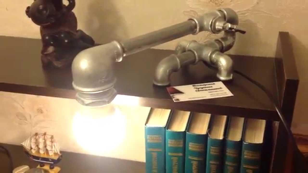 Светильники своими руками из труб
