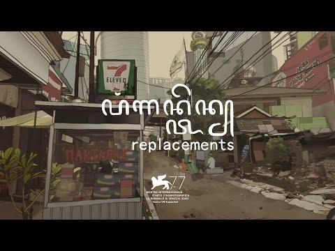 Replacements (Penggantian) Teaser