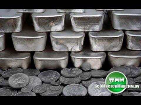 Как торговать серебром на форекс