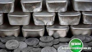 Форекс серебро или торговля серебром на форекс - обозначение обозначение xag  silver
