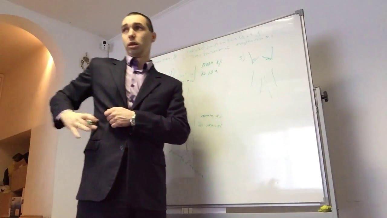 Смотреть - Урологический Пластырь Купить В Ростове - YouTube