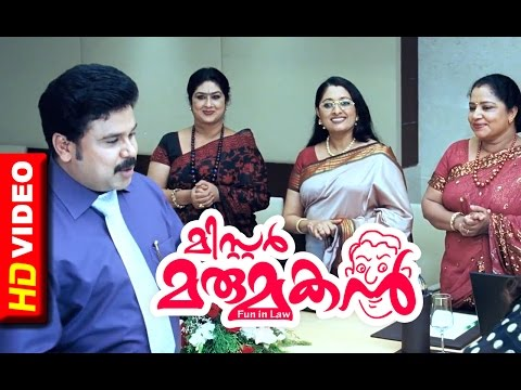 MR.Marumakan Malayalam Movie | Malayalam Movie | Dileep | Appointed as Lawyer in Khushboo's Company