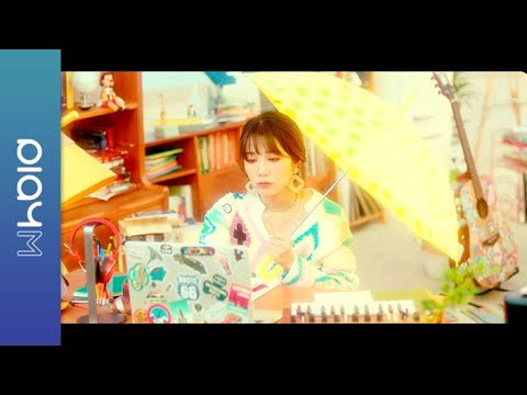 Jeong Eun Ji(정은지) 4th Mini Album [Simple] 'AWay' M/V
