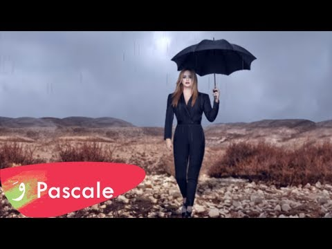 Pascale Machaalani - Ma Kena Rtahna [Lyric Video] (2017) / باسكال مشعلاني - ما كنا ارتحنا
