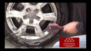 WHEEL CLEANER - Средство для очистки дисков(«АвтоПромИмпорт» - отечественная компания, занимающаяся реализацией специализированного оборудования..., 2013-09-12T12:52:03.000Z)