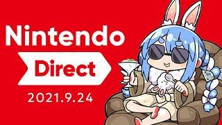 【同時視聴】Nintendo Direct 2021.9.24を一緒に見よう!!ぺこ!【ホロライブ/兎田ぺこら】