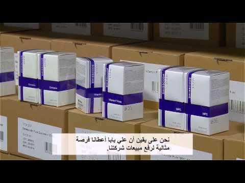 Know how Dubai Chamber - Alibaba portal helped UAE businesses succeed