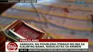 24Oras: Mag-ina sa Pampanga, pinagpapalo at sinaksak hanggang sa masawi