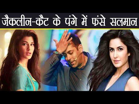 Katrina Kaif - Jacqueline Fernandez FIGHTING because of Salman Khan | FilmiBeat Mp3